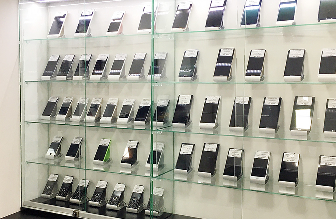 Samsung mobil szerviz